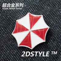 Biohazard Resident Evil Umbrella Corporation ZRT ZOMBIE limited edition umbrella metal badge boxed