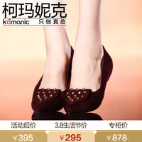 Free shipping Komanic scrub sheep leather autumn women's shoes casual elevator rivet single shoes k30073