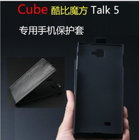 High Quality Cube talk5H leather case Up Down Open Cover Case For Cube talk5H Moblie Phone Free Shipping BW