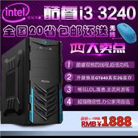 Diy core i3 3240 type gt640 assembled desktop host computer