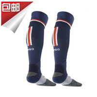 High quality 13 14 homecourt - ball socks towel football socks barreled ball socks