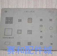 Samsung S3 Series i9300CPU font supply network N7100 sik sik tin tin new easy to use web