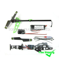Free Shipping Sales Promotion MJX F45 F645 Main And Tail Brushless Motor Set +2600mAh Battery (Green)