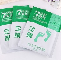 15 pairs=30pcs/lot Butterfly exfoliating foot mask Remove beriberi and callosity feet sox foot health care