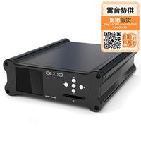 AUNE X5 Olaer X5A WAV digital audio player V2.5 edition package SF spree