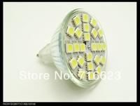 5pcs AC220v MR16 GU5.3 4.5W 5050 24SMD LED Warm White/Cool white Wholesale Light Bulb Spotlight Light Lamp Energy Saving