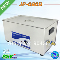Skymen diesel parts degrease ultrasound cleaner utrasound bath with 40khz frequency