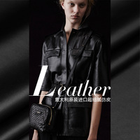 Classic Black PU Leather Fabric  145CM*100CM