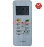Little swan air conditioning remote control rn02g x rn02c bg-m x rn02a bg-m x