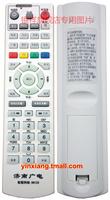 Set top box remote control stb-7100 7161c 7162c