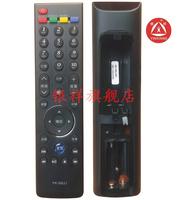 Skyworth lcd remote control yk-69jj general yk-69hj