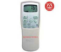 Chunlan air conditioning remote control small kfr-25gw t1 kf-25gw t