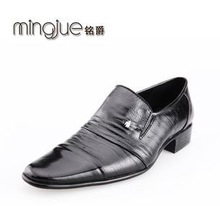 oxford dress shoe promotion