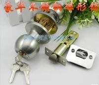 Free Shipping Ball Lock with 3 keys