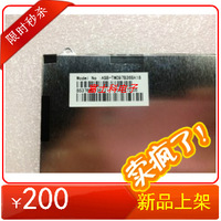 Tm097b36ba18 tablet display screen 9.7 lcd screen mid pad