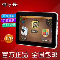 E i70 tablet touch screen display screen holsteins i7 screen aftermarket