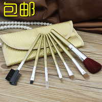 Beijin wool small horsehair piece set cosmetic brush set blush eye shadow powder eyeliner brush cosmetic tools