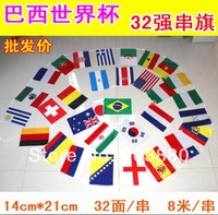 Free Shipping 2014 Brazil World cup 32 team Bunting flags 14*21cm