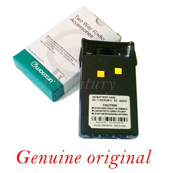 Original AA Battery Shell Case for Wouxun Walkie Talkie Ham Radio Transceiver KG-UVD1P KG-UV6D KG-UVD1 KG-659 KG-669(China (Mainland))