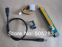 2X PCI Express 1X to 16X Adapter PCI-E Riser Card Flexible Extension + USB 3.0 Power Supply Cable 50CM #18