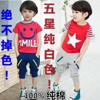 2014 summer cheap boy smiling children suit wholesale short sleeve T-shirt + / 100% cotton haroun pants two-piece 5PCS/1lot