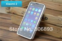 0.68mm ultra-thin metal aluminum case for xiaomi 2 aluminum case for mi2 phone high quality m2 shell luxury cases