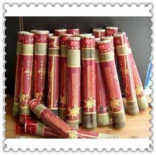150g Faint Scent Blooming Tea Bamboo Puer Tea Pu er Pu erh Pu erh Pu er