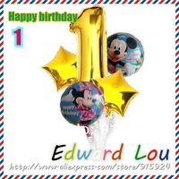 Baby children 1 year,  birthday party foil balloons suit .child birthday party decorations .birthday decorations