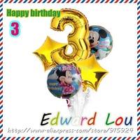 Baby children 3 year,  birthday party foil balloons suit .child birthday party decorations .birthday decorations