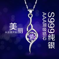 Silver necklace s999 pure silver female 999 fine silver pendant fashion design long chain silver chain