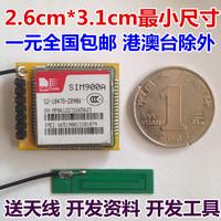 Gsm gprs card slot sim900 module thinkforwards 2.5x3cm