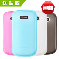 Smams u791  for zte   mobile phone case  for zte   u791 phone case  for zte   u791 protective case protective case