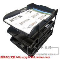 Supplies stationery three layer document tray data rack desktop file holder file block file box