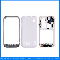 White Full housing Frame Battery door Fascia for Samsung I9000 Galaxy S Replacement free shipping