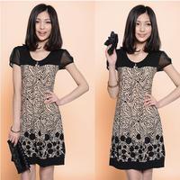 New Fashion Casual Dress Women Leopard Print Short Sleeve Chiffon Elegant Charming Mini summer dress 2014