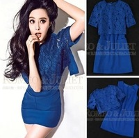 2014 women's lace vest dress suit jacket