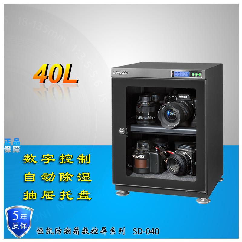 Sd-040l electronic dry box slr camera slr lens photographic equipment dry box(China (Mainland))