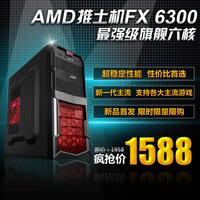 Amd fx6300 host computer diy 6 desktops