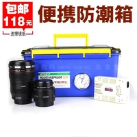 Digital slr camera moisture proof box dry box electronic box hygroscopic dehumidifier photographic equipment collection boxes