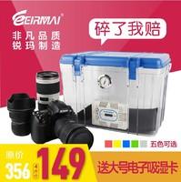 Eirmai slr camera moisture proof box lens storage box camera dry box photographic equipment Large