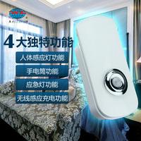 Universal wireless charge led light sensor small night light ofhead energy saving lamp