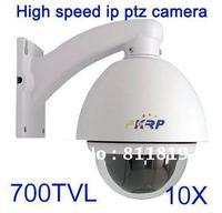 Wholesale - mini ptz IP camera  WaterProof 10X Dome Camera  IP Surveillance CCTV