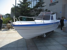 OP630 ,6.3 meter  Luxury   Yacht / boat  ; Luxury   fishing boat(China (Mainland))