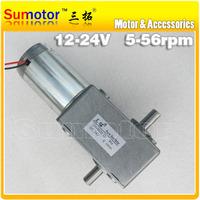 Двигатель постоянного тока Sumotor GW4468 24V 60 /300n * 2.2a 15W ,  DIY GW4468-60
