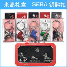 cheap phone keychain