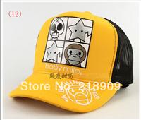 colorful-Chocolate Series Korean mesh cap Fashion hat men and women Truck cap Visor summer hat lovers hat
