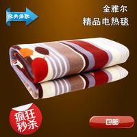Electric heating blanket electric heating blanket single electric heating blanket double thermostat piates