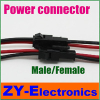 30pair/lot LED strip Connector 2pin cable length14cm Wire for Male/female Led Lamp Driver cable FREESHIPPING
