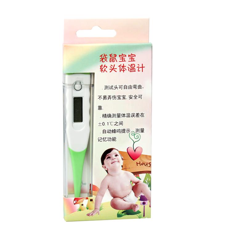 Kangaroo baby thermometer baby supplies thermometer electronic thermometer soft head thermometer(China (Mainland))