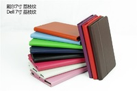 Venue 7 Litchi veins Cover Case -  Cute Smart Cover stand Case for Dell 7 inch tablet Venue 7 (3736) Free shipping